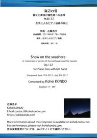 Snow on the seashore ~In memoriam of victims of the earthquake and the tsunami Op.122  (Original version for premiere) for Piano with left hand only