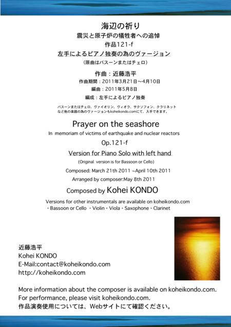 Prayer on the seashore In memoriam of victims of the earthquake and the nuclear reactors op.121-f (Version for Piano Solo with Left Hand only)