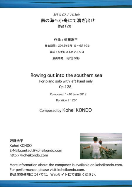 Rowing out into the southern sea for piano with left hand only op.128