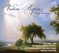 Vadim Repin: Early Recordings