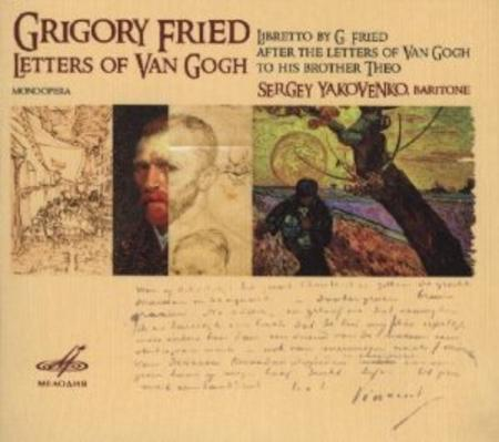 Letters of Van Gogh. Monoopera