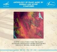 Anthology of Piano Music By Ru