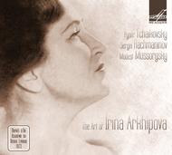 Art of Irina Arkhipova