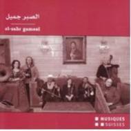 El-Sabr Gameel - Begegnungen Z