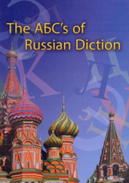 The ABC's of Russian Diction (DVD)