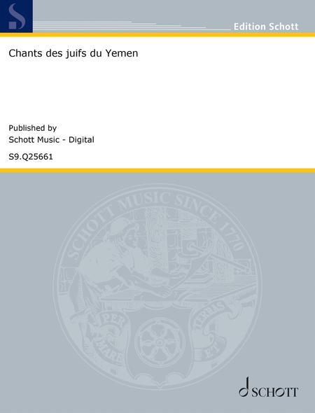 Chants des juifs du Yemen