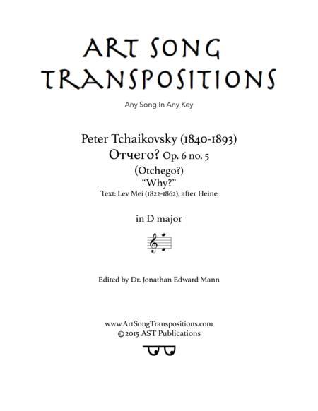 Why? Op. 6 no. 5 (D major)