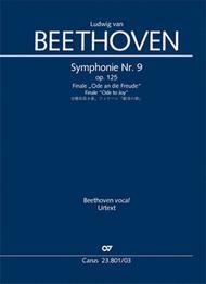 Symphony No. 9, op. 125 - Finale
