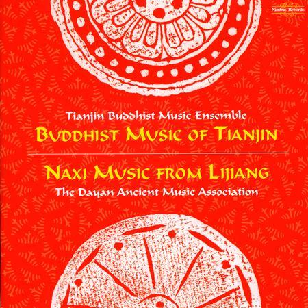 Music Of Tianjin & Lijiang