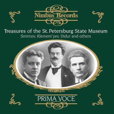 Treasures of the St Petersburg State Museum