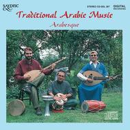 World Music- Traditional Arabic Music