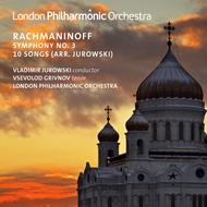 Schumann: Piano Trio No. 2, Op. 80 - Piano Quartet, Op. 47