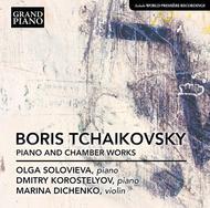 Boris Tchaikovsky: Five Pieces for Piano