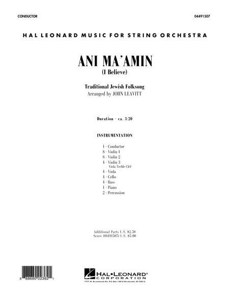 Ani Ma'amin - Conductor Score (Full Score)