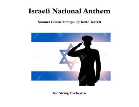 Israeli National Anthem for String Orchestra (