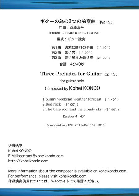 "Three Preludes for Guitar ""Sunny weekend weather forecast"" Op.155"