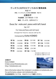 Duos for  viola and  piano with left hand Op.147   For Viola and Piano with left hand