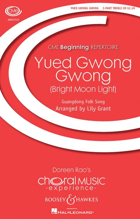 Yued Gwong Gwong (Bright Moon Light)