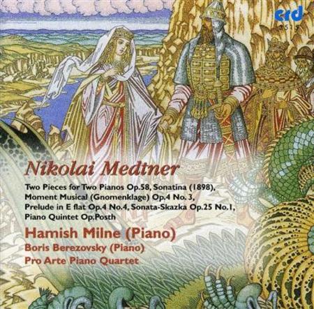Sonatina; Piano Quintet