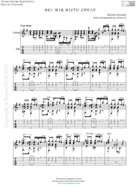 Bei Mir Bistu Shein (Sheet music for guitar)
