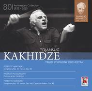 V2: Kakhidze Legacy