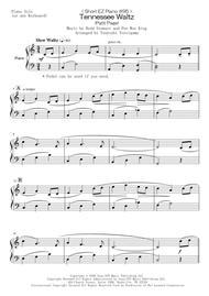 < Short EZ Piano #95 > Tennessee Waltz (Patti Page)