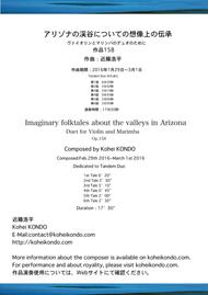 Imaginary folktales about the valleys in Arizona  Op.158