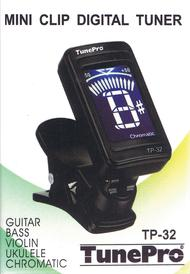 Mini Clip Digital Tuner