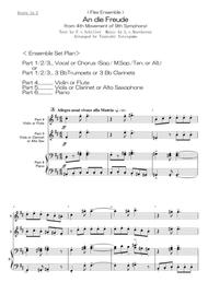 Download < Flex Ensemble > An Die Freude (from 4th Movement