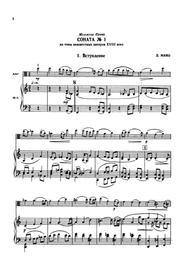 Viola Sonata No.1