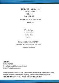 Petrichor Op.164 Guitar Duo