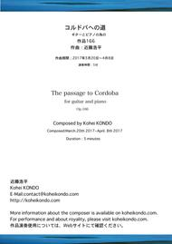 The passage to Cordoba for guitar and piano Op.166