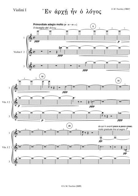 Stefano Maria Torchio: En Archè en o Logos - Violin 1 part