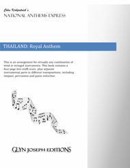 Thailand Royal Anthem: Phleng Sansoen Phra Barami