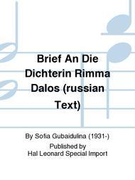 Brief An Die Dichterin Rimma Dalos (russian Text)
