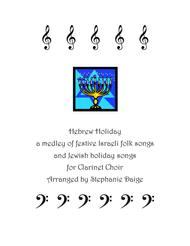 Hebrew Holiday for Clarinet Choir