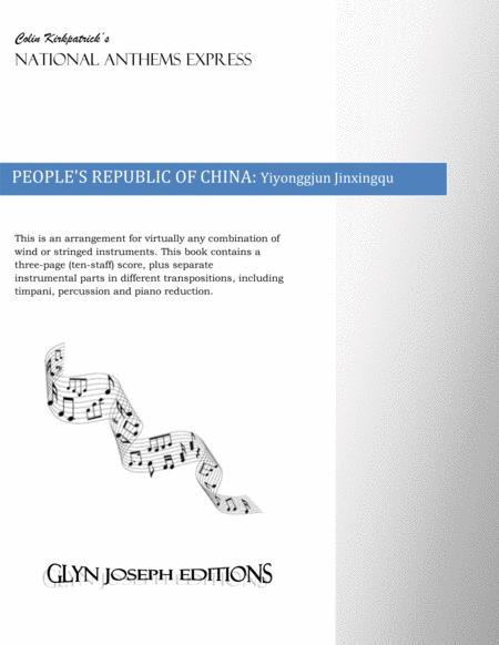 People's Republic of China National Anthem: Yiyonggjun Jinxingqu