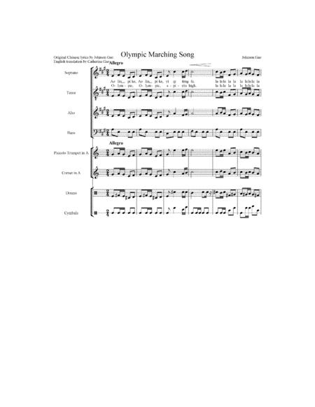 Athletes' Marching Song