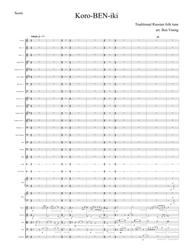 Tetris for orchestra -- score only