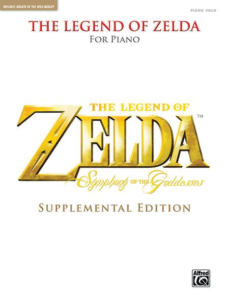 The Legend of Zelda Symphony of the Goddesses (Supplemental Edition)