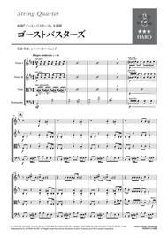 [String Quartet arr.] Ghostbusters