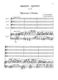 Piano Quintet, Op. 57