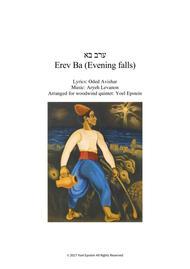 Erev Ba Israeli folksong for woodwind quintet