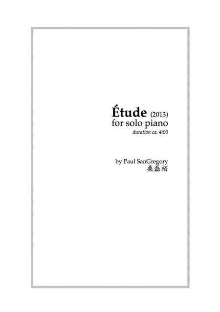 Étude (2013)