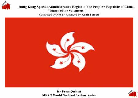 Hong Kong Special Administrative Region of the People's Republic of China Regional Anthem for Brass Quintet