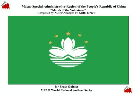 Macao Special Administrative Region of the People's Republic of China Regional Anthem for Brass Quintet