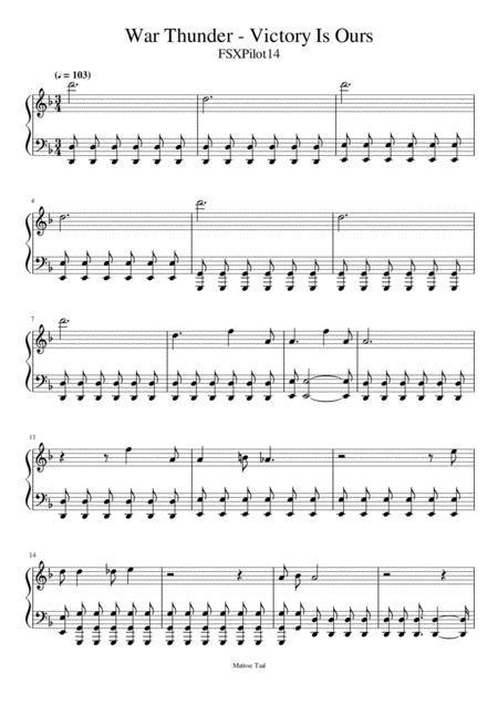 музыка про вар тандер