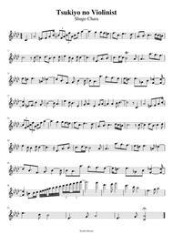 Tuskiyo no Violinist - しゅごキャラ! Shugo Kyara! My Guardian Characters