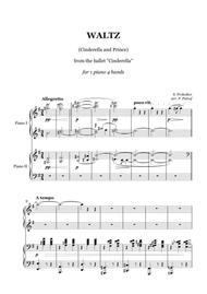 Prokofiev - WALTZ from the ballet ''Cinderella'' - 1 piano 4 hands