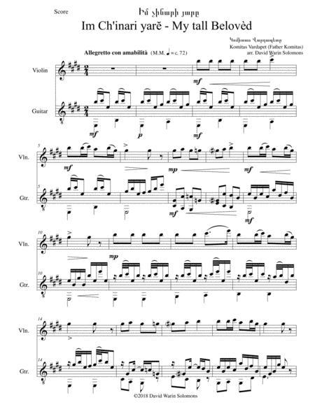 Իմ չինարի յարը Im ch'inari yarĕ (My tall belovèd ) for violin and guitar